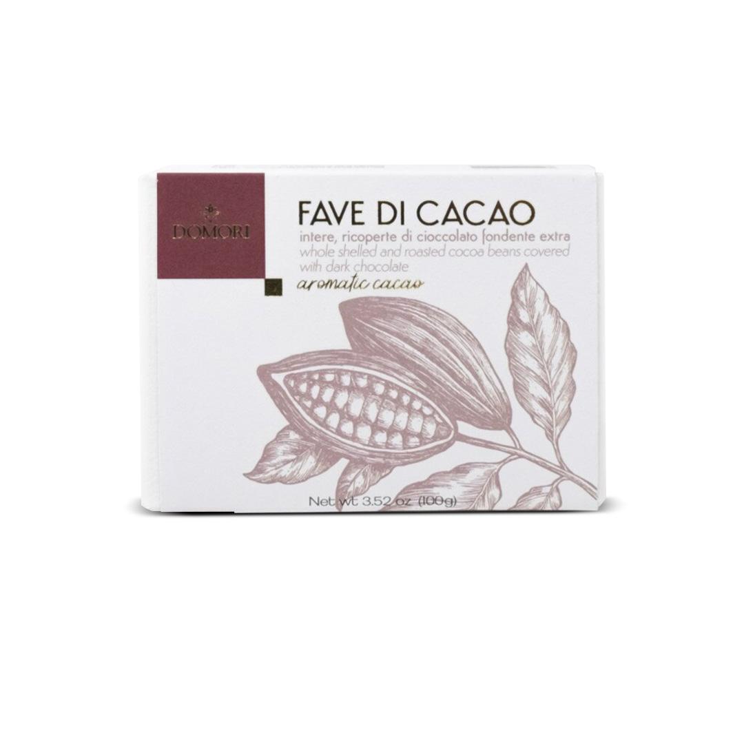 Fave di cacao Domori ricoperte di cioccolato fondente